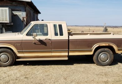 1984 Ford F-250 Extended Cab